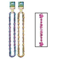 Aloha Beads-Of-Expression (3/pkg)