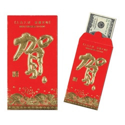 red asian money envelope