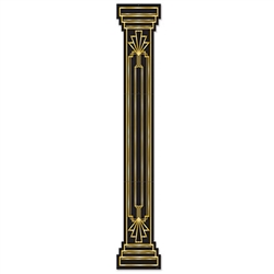 Jointed Great 20's Column Pull Down Cutout